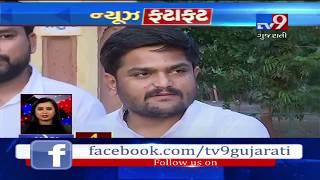 Top News Stories From Gujarat: 21/5/2019