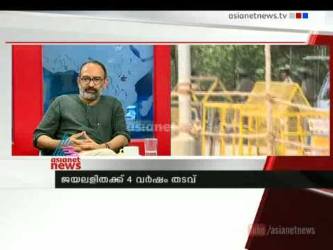 News Hour: Is Jayalalithaa's conviction will impact on Tamil Nadu politics ? 28th September 2014
