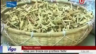 Bogra artisans earn solvency by making toys for kids (23-02-2018)