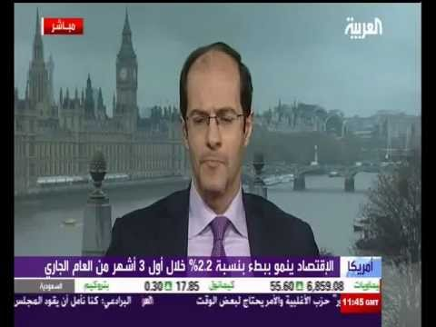 Ashraf Laidi on AlArabiya; US GDP, Types of QE & Eurozone, April 28, 2012 Chart