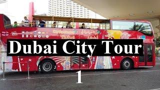 Dubai City Tour1 (Red line/Beach tour-March 2016) Part 6