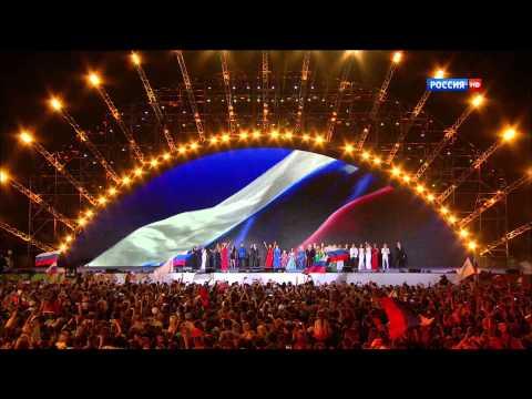 Гимн России - День России в Крыму