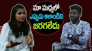 radio mirchi swathi with Vj bangarraju Full promo || A1 tv telugu