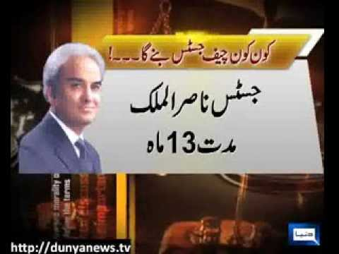 Dunya News-Coming Chief Justice of Pakistan