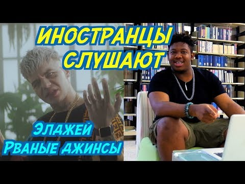 how to meet the photo элджей № 78402