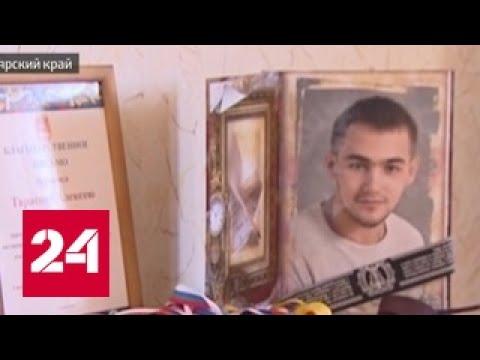 Родители красноярских студентов, погибших при пожаре на турбазе, считают, что их убили