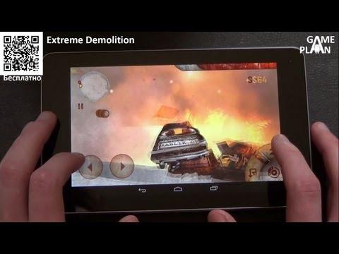 [Android] Game Plan #198 Бомбезные игры