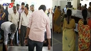 Body of Tulsiram Reaches Hyderabad | Srilanka Tragedy