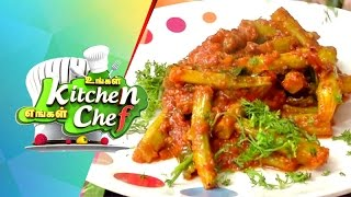 Drumstick Masala   – Ungal Kitchen Engal Chef
