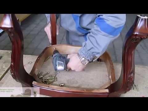 Как сделать ножки для кресла