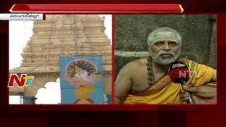 Water Level Decreases in Bhadrakali Lake || నీళ్లు లేక ఎడారిని తలపిస్తున్న భద్రకాళి చెరువు