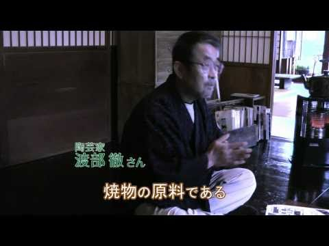飛騨市 「やまの庵」 ~陶芸ギャラリー&カフェ~
