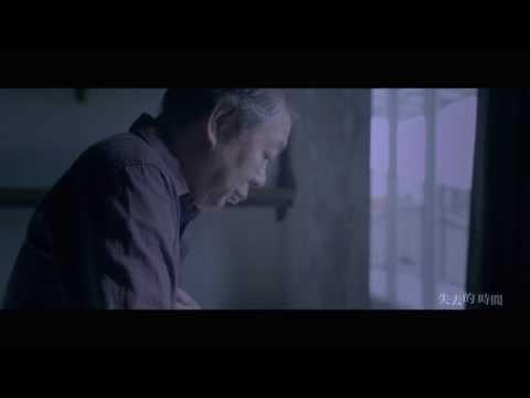 徐佳瑩 LaLa【尋人啟事】[HD]Official Music Video