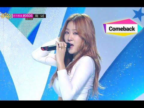 [Comeback Stage] Sistar - I Swear, 시스타 - 아이 스웨어, Show Music Core 20140830