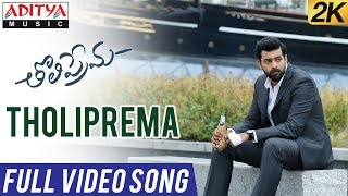 Tholiprema Full Video Song | Tholi Prema Video Songs | Varun Tej, Raashi Khanna | SS Thaman