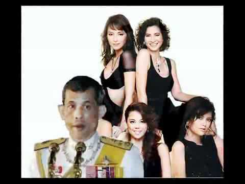 Watch Maha Vajiralongkorn (Sia O)