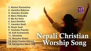 download lagu Nepali Christian Worship Song Collection  Jukebox - New gratis