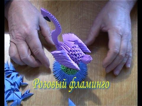 Лебедь оригами из модулей;