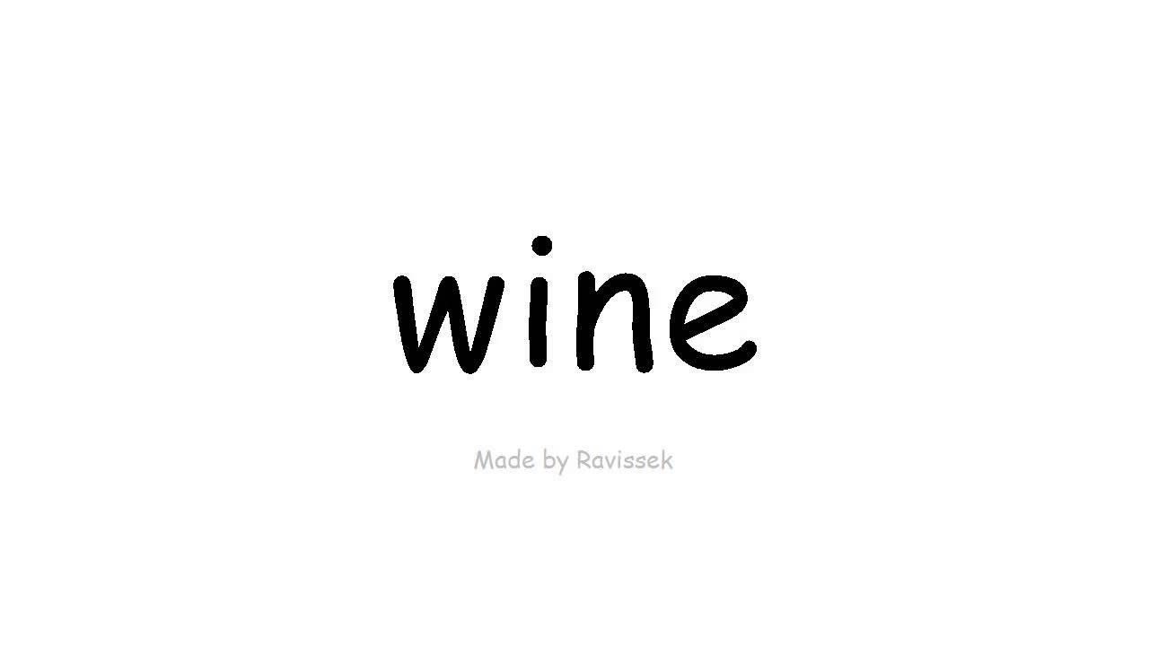 Вино- английский перевод - bab la словарь