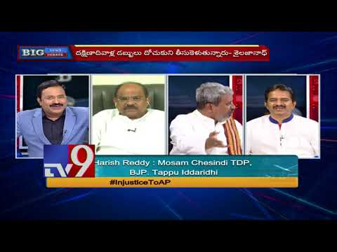 BJP in Centre conspiring to degrade Andhra Pradesh  - TV9