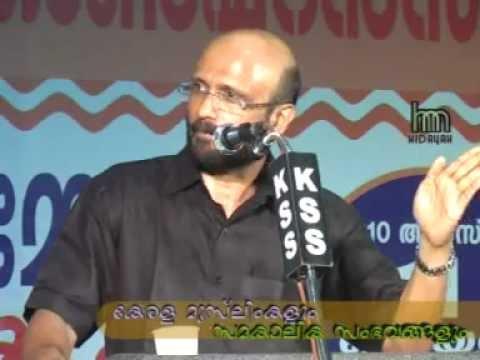 Adv. Mayankutty Mather - Duteis, Rights of Indian Muslims