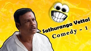 Vettai - Sathuranga Vettai | Tamil Movie Comedy | Double Takker Comedy | Natarajan
