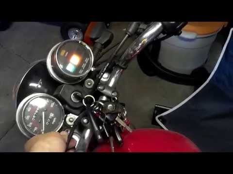 2003 Honda Nighthawk CB250 Without Exhaust Pipes