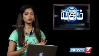 What would you do if you have 251 rupees ? | Gadget Yugam | News7 Tamil