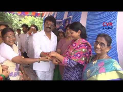 MLA Prabhakar Chowdary Participants Raksha Bandhan Celebrations In Anantapur District   CVR News