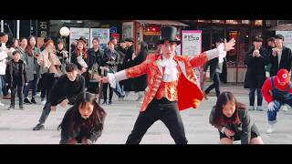 The Greatest Flash Mob, in Seoul (2018) (Come Alive - 'The Greatest Show Man')