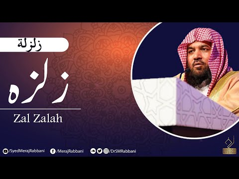 Zalzala By Sk:syed Meraj Rabbani New 2013 video