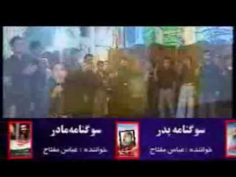 Hussain Janam, Persian Nauha.mpg video