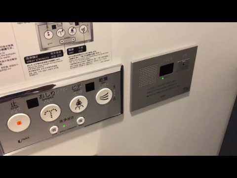 Public toilet, Haneda Airport