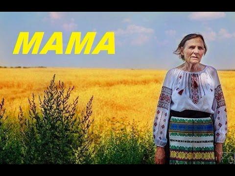 MAMA Стефко Козак