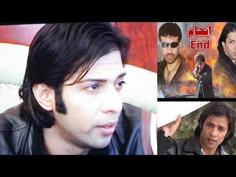 Aryan Khan Film ANJAM TR