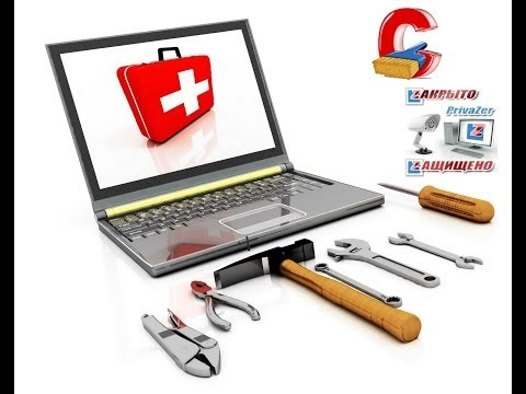 Как почистить Компьютер и ускорить работу Windows 7 CCleaner - PrivaZer- Бесплатно
