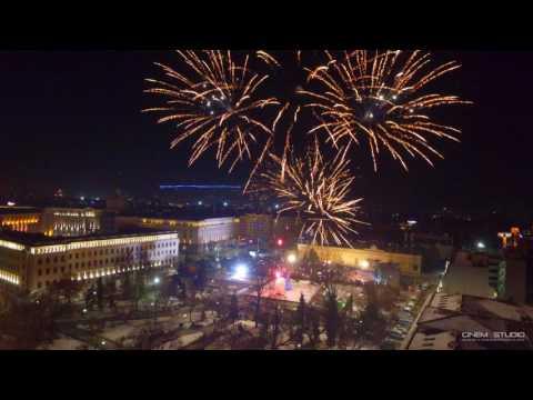 4K - Новогодишна заря над София 01.01.2017