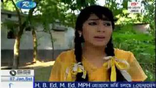 New Bangla sexy Natok Alospur 2017 Friends club ict Funny video, Romantic