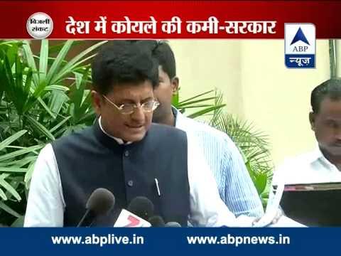Shortage of adequate coal in power plants: Piyush Goyal