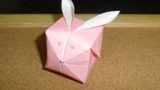 Daily Origami:  073 - Balloon Bunny