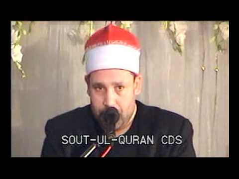 Qari Ramzan Al Hindawi Sargoda 2008.wmv video