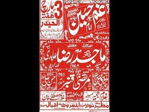 Majlis e Aza 3 March 2018 | Bani e Majlis | Malik Mazhar Nawaz Mahay | Bosan Road Multan