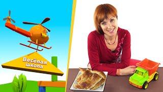 Видео для детей. Весёлая Школа Маша на кухне. Готовим Вместе. Капуки Кануки