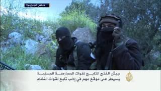 جيش الفتح التابع للمعارضة السورية يسيطر على معسكر القرميد