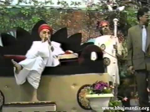 Willesden Temple 10th Patotsav 1998 - Part 1