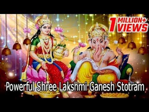 Powerful Shree Lakshmi Ganesh Stotram   Laksmi Ganesh Stotra For Wealth