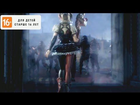 Batman: Arkham Knight - Рыцарь Аркхема | Трейлер игры