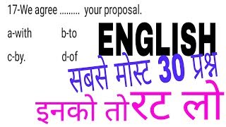 english preparation । uptet english । uptet 2018 । ctet English preparation । kvs exam