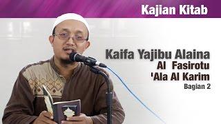 Kajian Kitab: Kaifa Yajibu Alaina Al Fasirotu 'Ala Karim , Bagian 2 - Ustadz Aris Munandar