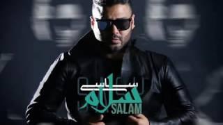 Sasy   Salam NEW 2016  - آهنگ ساسی سلام